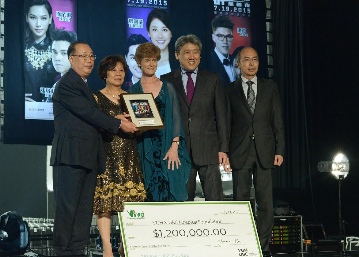 Jason & Emily Ko. Barbara Grantham (VGH CEO). Dr. John Yee Dr. Stephen Lam